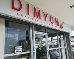 DimyumObrero